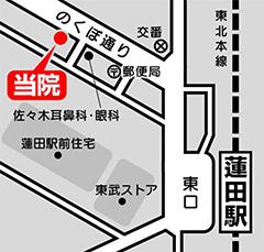蓮田整形外科map